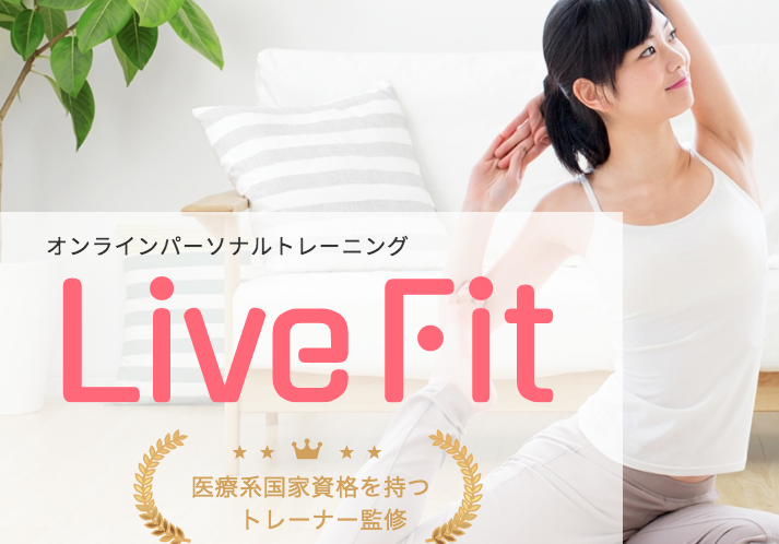 Live Fit